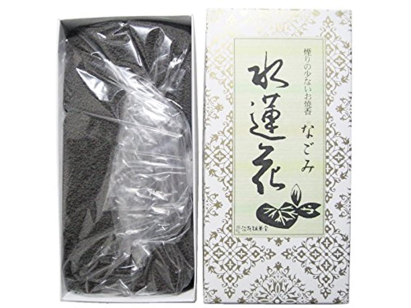 綺麗なところで通行人淡路梅薫堂のお香 煙の少ないお焼香 なごみ 水蓮花 500g×30箱 #931
