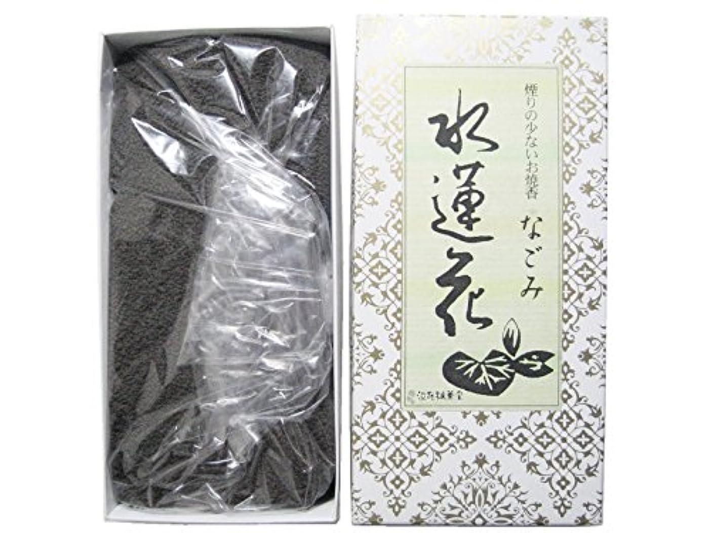 僕の尊敬する君主淡路梅薫堂のお香 煙の少ないお焼香 なごみ 水蓮花 500g×30箱 #931
