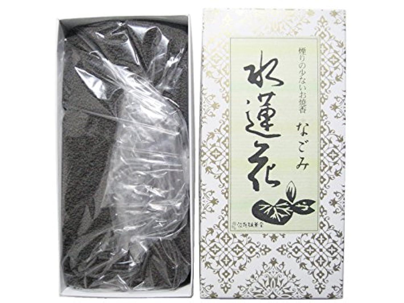 貴重なストライド誘惑淡路梅薫堂のお香 煙の少ないお焼香 なごみ 水蓮花 500g×15箱 #931
