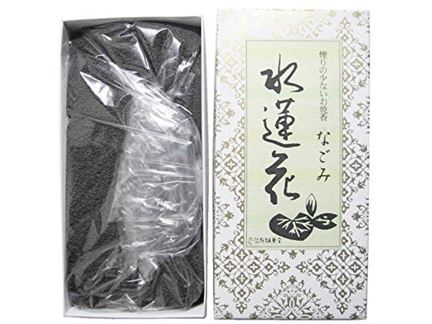 ヘビ時間厳守昨日淡路梅薫堂のお香 煙の少ないお焼香 なごみ 水蓮花 500g×5箱 #931