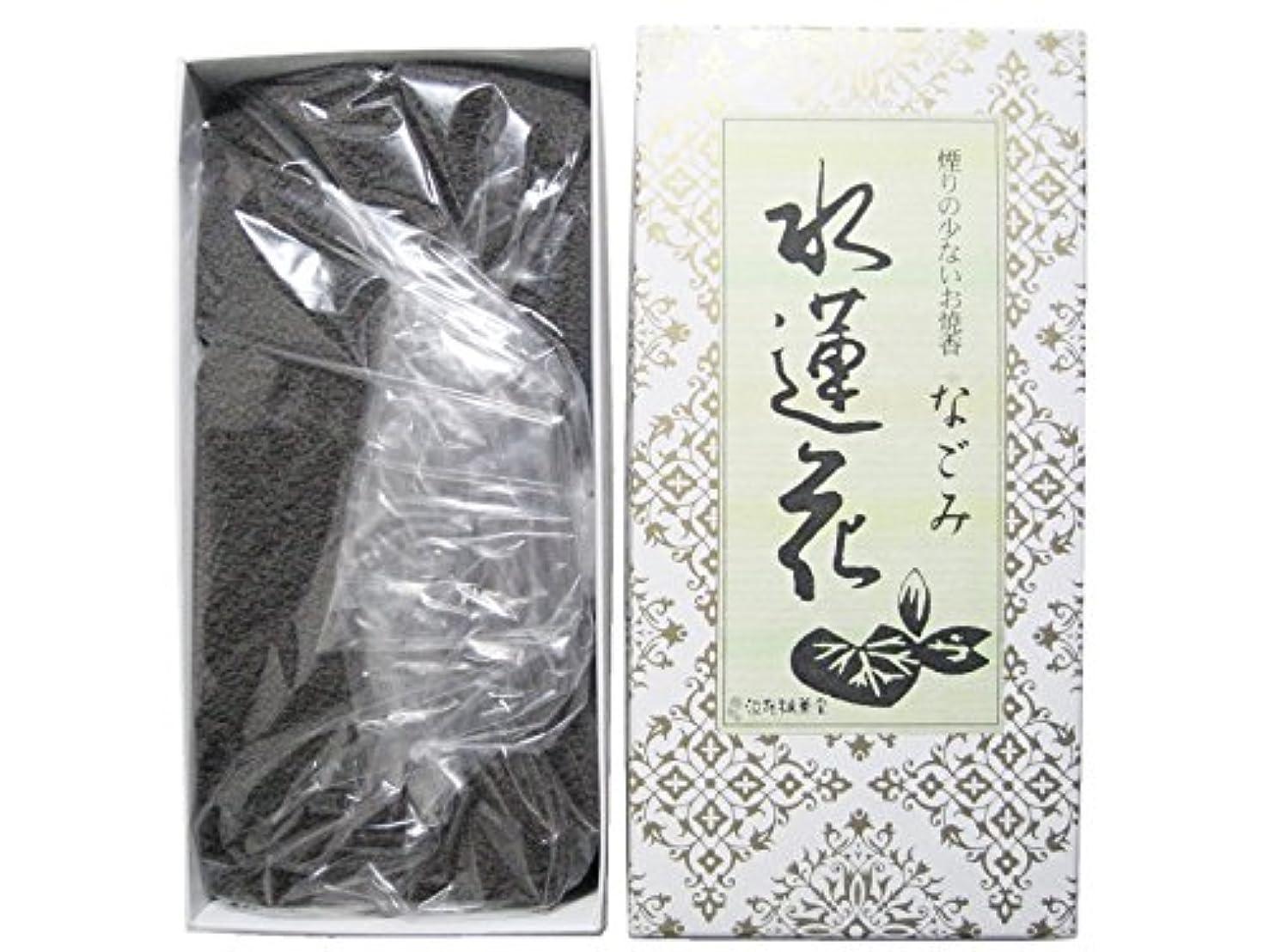 吸う東部先淡路梅薫堂のお香 煙の少ないお焼香 なごみ 水蓮花 500g×5箱 #931