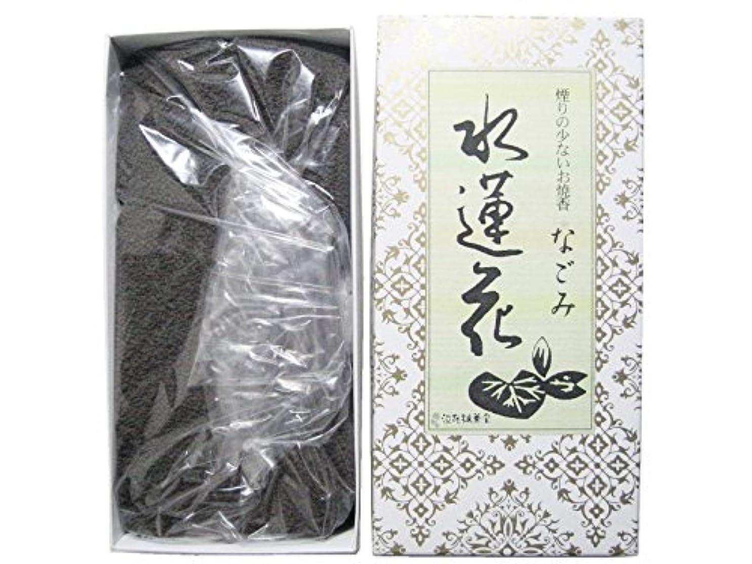 ストライプ中世のモールス信号淡路梅薫堂のお香 煙の少ないお焼香 なごみ 水蓮花 500g×10箱 #931