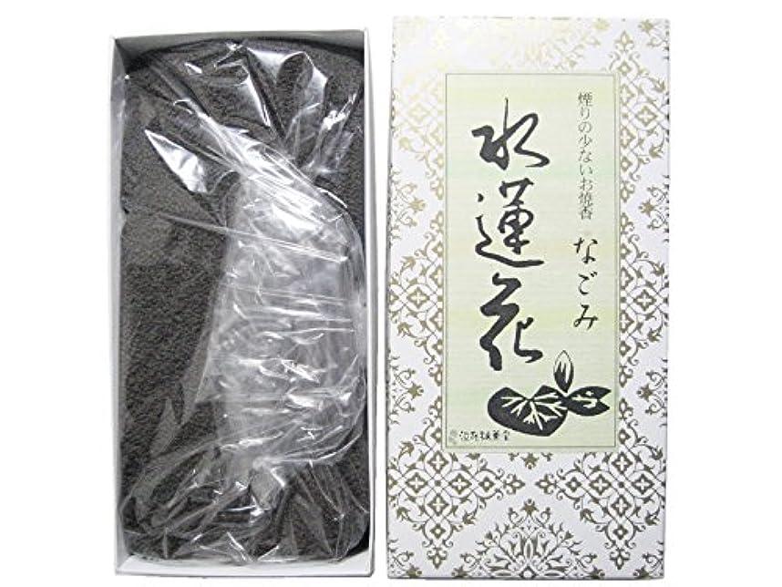 モート明るくするスピン淡路梅薫堂のお香 煙の少ないお焼香 なごみ 水蓮花 500g×15箱 #931
