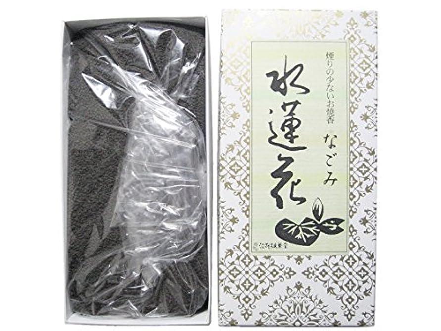 猫背私たち選ぶ淡路梅薫堂のお香 煙の少ないお焼香 なごみ 水蓮花 500g×15箱 #931
