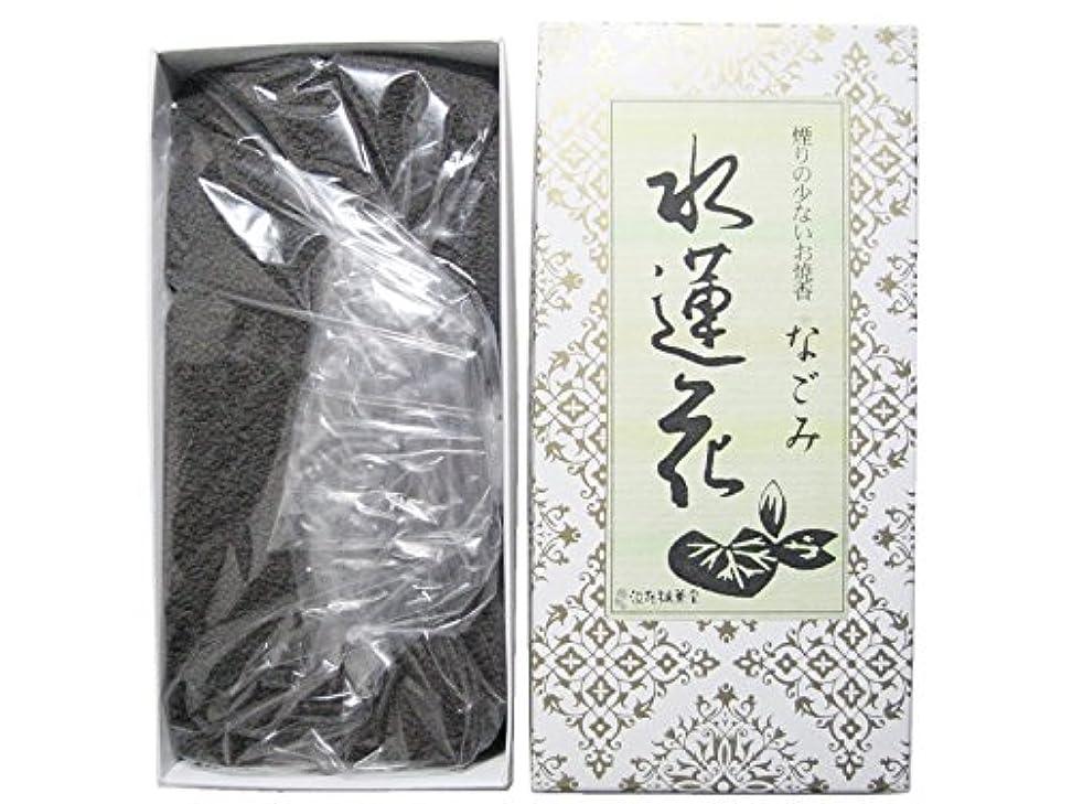 ドックホバート崖淡路梅薫堂のお香 煙の少ないお焼香 なごみ 水蓮花 500g×30箱 #931