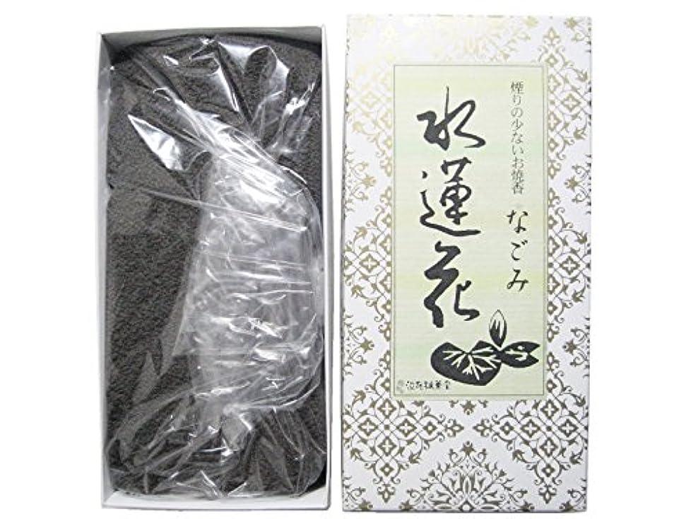 なだめる囲まれた敬な淡路梅薫堂のお香 煙の少ないお焼香 なごみ 水蓮花 500g×10箱 #931