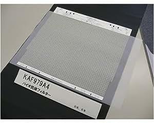 ダイキン 空気清浄機用バイオ抗体フィルター KAF979A4(1枚・KAF972A4後継品)