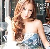 【特典生写真無し】ふいに(type-B)(DVD付)