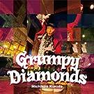 Grumpy Diamonds 特別盤