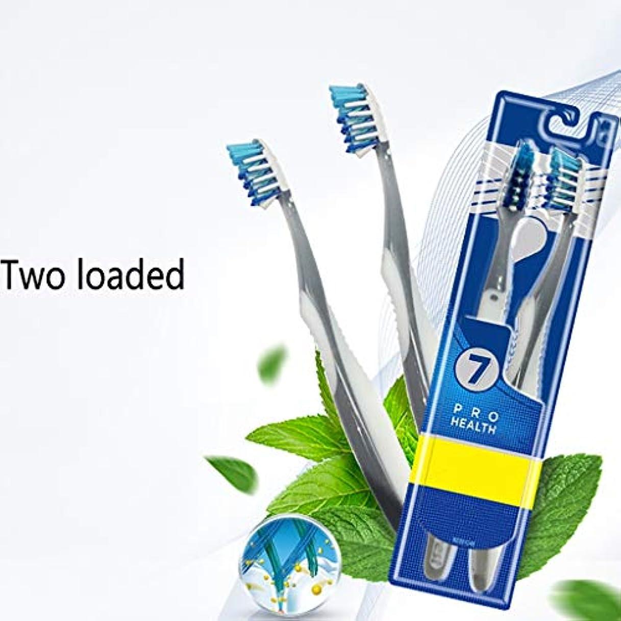 マート虐待洗練された十字のクリーニングの歯ブラシ、2本の歯ブラシの家族セットをきれいにする超良い柔らかい毛