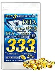 (大容量:約3ヵ月分/93粒)超高配合!青魚 de DHA + EPA