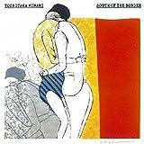 南佳孝 SOUTH OF THE BORDER [Blu-spec CD2]バージョン 吉田 保リマスタリングシリーズ タワーレコード限定盤