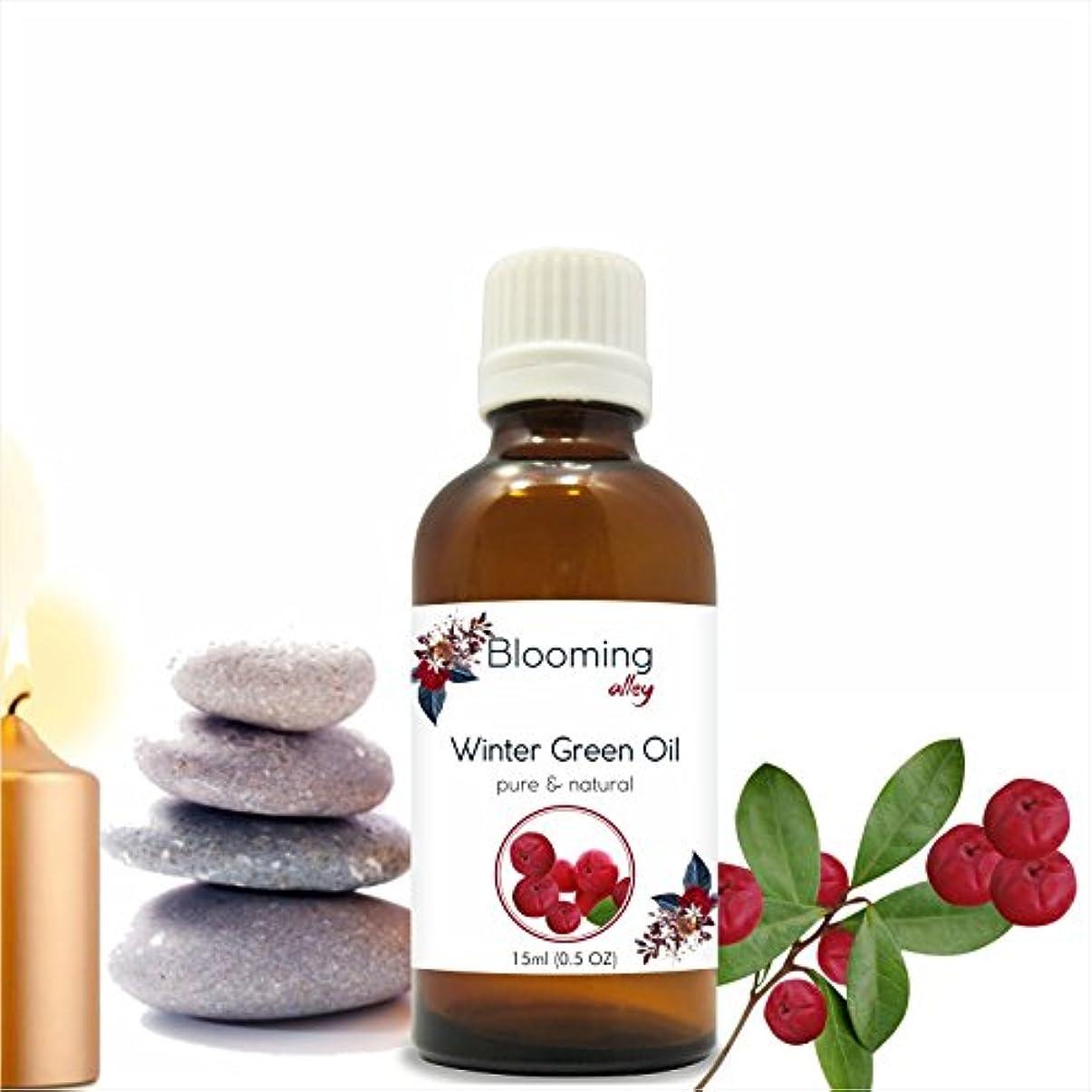 ポジティブ通路入植者Wintergreen Oil(Gaultheria Procumbens) Essential Oil 15 ml or .50 Fl Oz by Blooming Alley