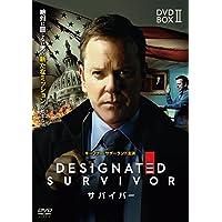 サバイバー DVD-BOX-2