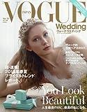 Amazon.co.jpVOGUE Wedding (ヴォーグウエディング) VOL.10 2017春夏