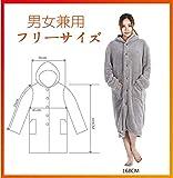 Oseamaid マイクロファイバー 着る毛布 ルームウェア 静電気防止 洗える フード ポケット付き ふわふわ保温 軽量 (グレー) 画像