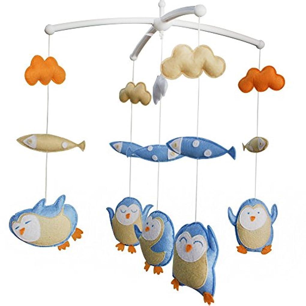 昆虫詩人昆虫ハンギングベビー玩具、カラフルな装飾玩具[ハッピーペンギン]ベビーモバイル
