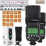Godox TT685SスピードライトTTLマスタースレーブ2.4G HSS 1/8000 GN60ワイヤレストランスミッションMIホットシューズソニーA77II A7RII A7R A58 A99 ILCE 6000L ILDCカメラ用