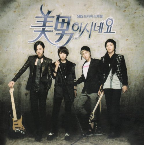 [画像:イケメンですね オリジナル・サウンドトラック 韓国盤 CD]