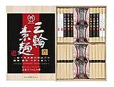 三輪そうめん小西 三輪手延素麺 四種詰合せ(つゆ付き) GHZ-40T 1120g