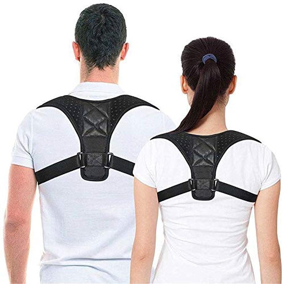 姿勢矯正装置バックストラップ矯正ストラップ、通気性調節可能な肩と首の背中の痛みを改善