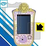 LED液晶画面のブルーライトを35%カット ブルーライトカット保護フィルム 魔法×戦士 マジマジョピュアーズ マジョカパレット用 日本製