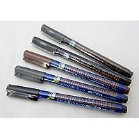 ガンダムマーカー スミいれ/極細タイプ&ふきとりタイプの 基本色 5色セット ( ブラック / グレー / ブラウン )