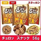 チュロスナック 56g / 韓国のチュロスお菓子(Churros)5袋