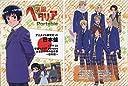 アニメイト 特典 学園ヘタリアPortable 日本盤ドラマCD ある日のHRの出来事 日本編