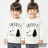 サンカンシオン(キッズ)(3can4on Kids) スヌーピー 耳付き裏起毛トレーナー【ホワイト系(002)/11(110cm)】