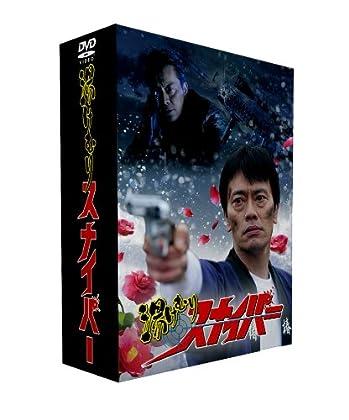 湯けむりスナイパーDVD-BOX(5枚組)