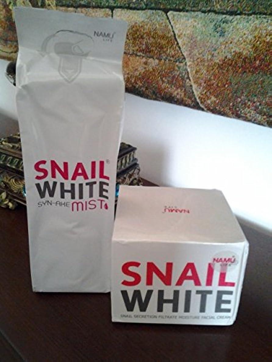 ヒューム無効にする逮捕Snailホワイトクリーム+カタツムリホワイトsyn-ake Mist Snail