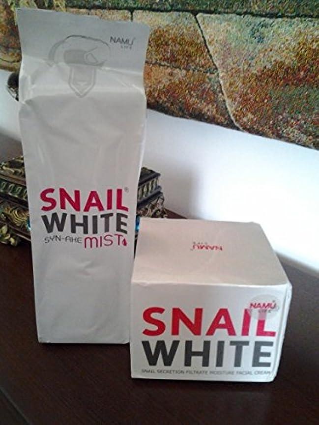 選挙溶岩医学Snailホワイトクリーム+カタツムリホワイトsyn-ake Mist Snail