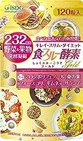【20個セット】 食スルー 酵素 ゴールド310mg×120粒)×20個セット 医食同源