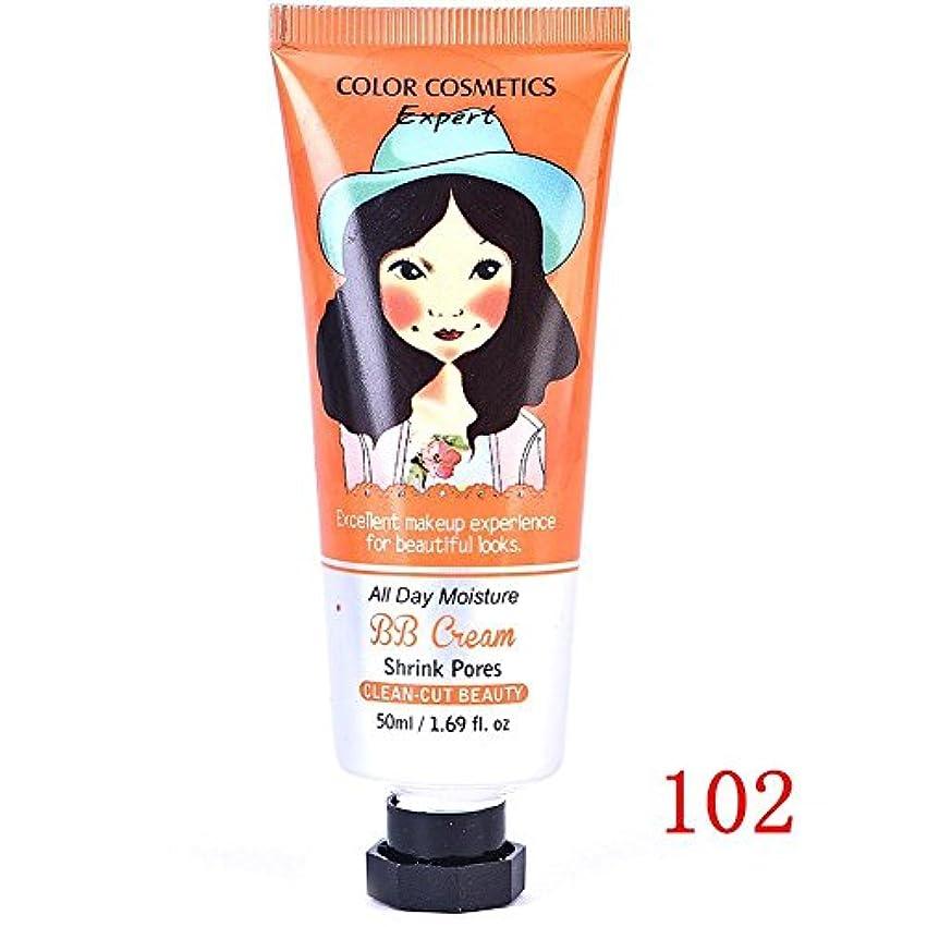 統計的ネックレス信頼BETTER YOU (ベター ュー) BBクリーム、肌の色を明るくする、美白、コンシーラー、水分補給、4色