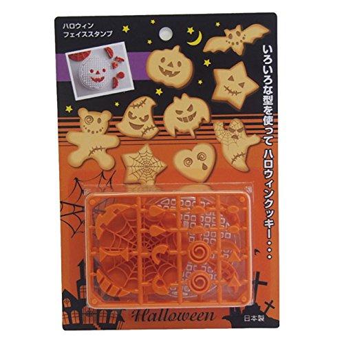 タイガークラウン クッキー型 オレンジ 100×72×19m...