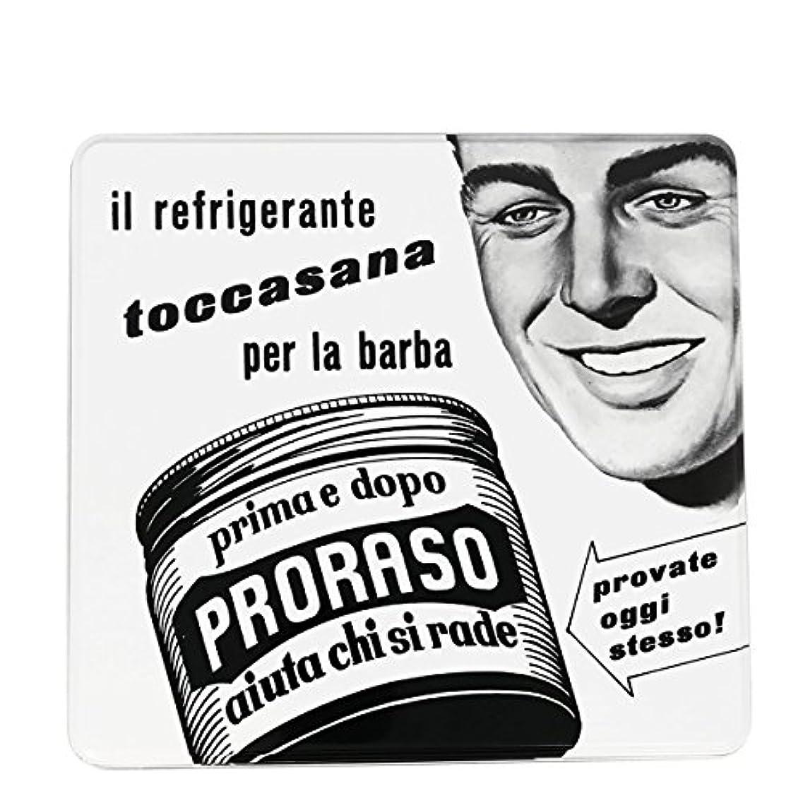 削る氏脅かすProraso Toccasana ヴィンテージ センシティブ セレクション缶 - White Range[海外直送品] [並行輸入品]