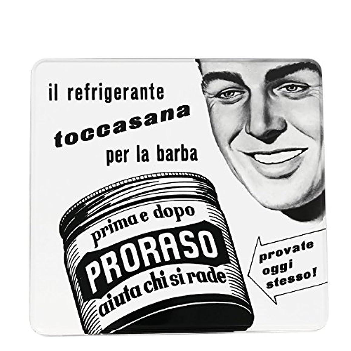 博物館医薬品マーチャンダイザーProraso Toccasana ヴィンテージ センシティブ セレクション缶 - White Range[海外直送品] [並行輸入品]
