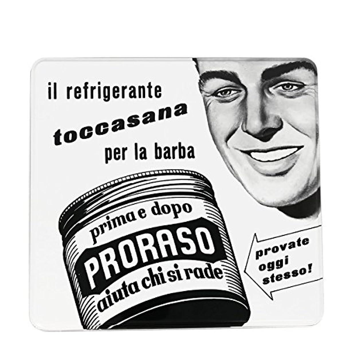 切手バター悲惨なProraso Toccasana ヴィンテージ センシティブ セレクション缶 - White Range[海外直送品] [並行輸入品]