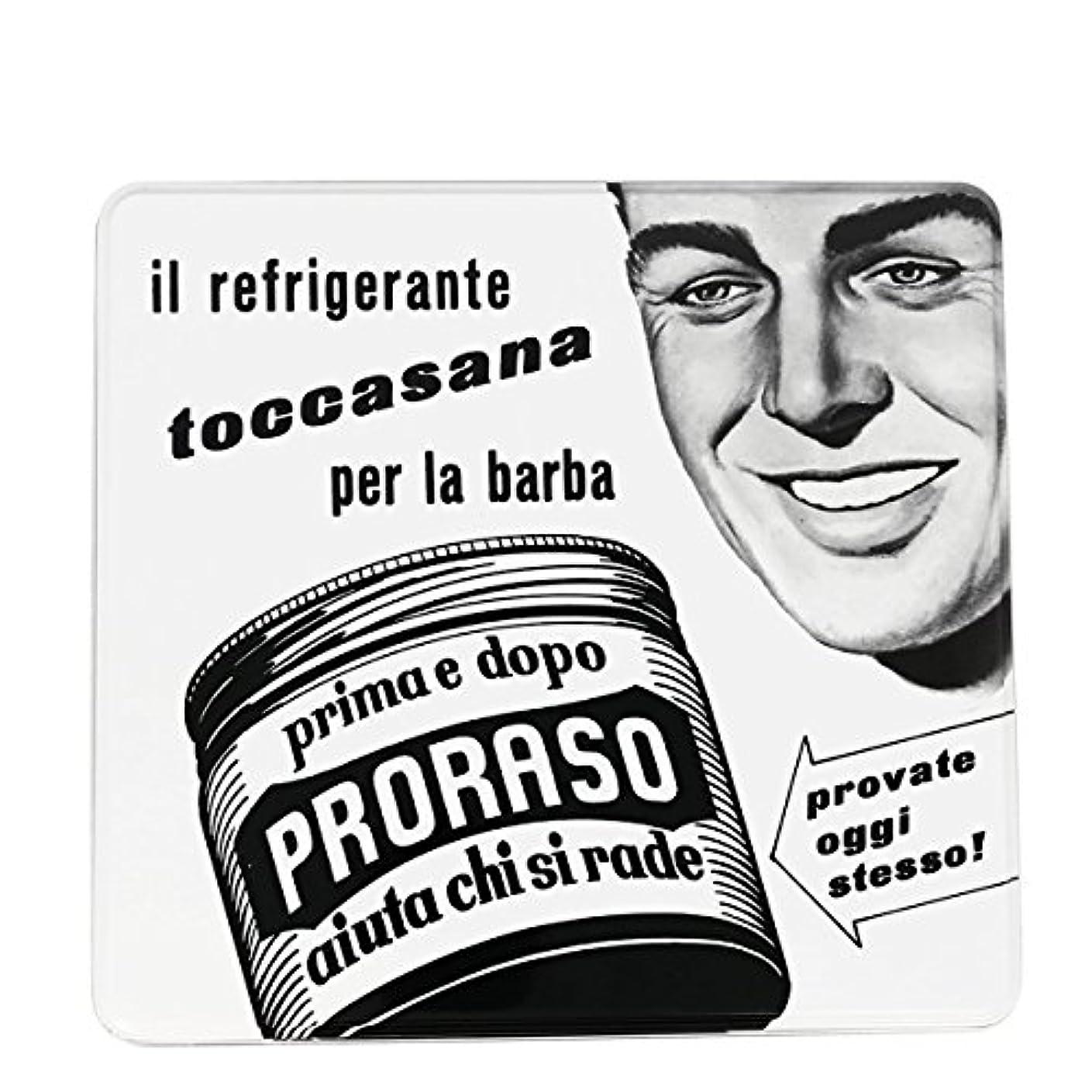 平行独裁者軽Proraso Toccasana ヴィンテージ センシティブ セレクション缶 - White Range[海外直送品] [並行輸入品]