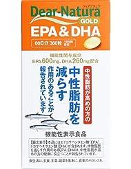 ディアナチュラゴールド EPA&DHA 60日分 360粒入