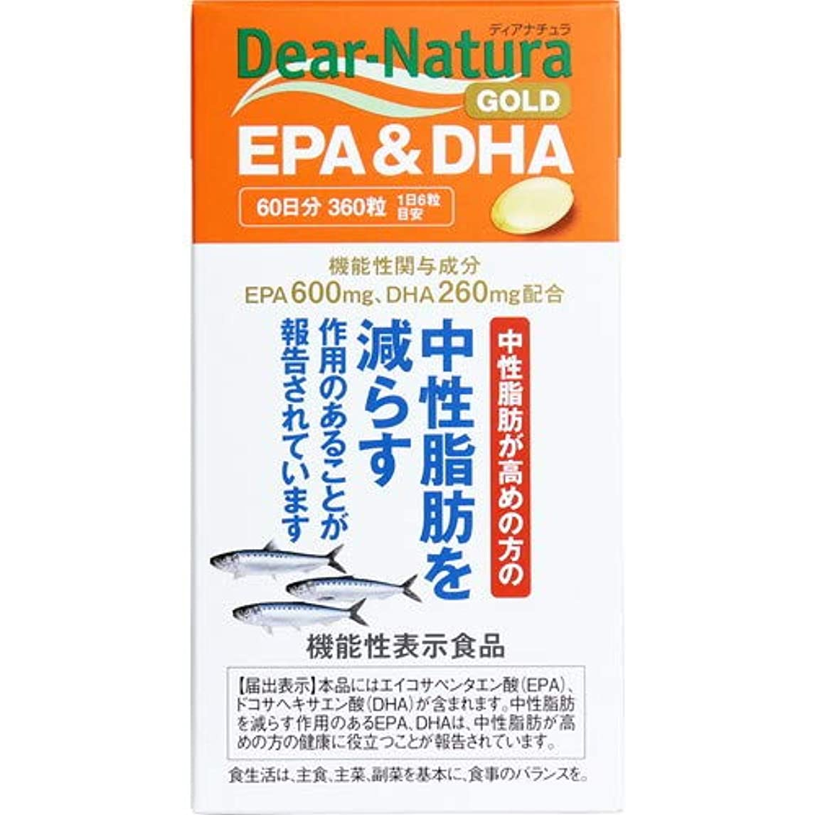 命令的無暴力的なディアナチュラゴールド EPA&DHA 60日分 360粒入