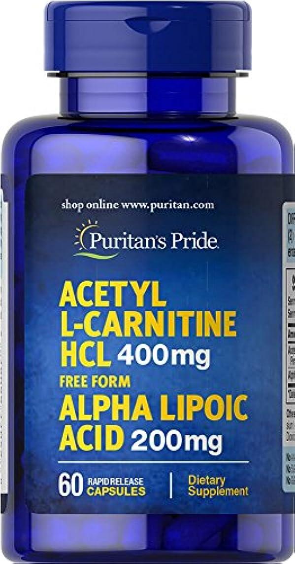 全体にジェームズダイソン全体にアセチルL-カルニチン400 mg.?アルファリポ酸(αリポ酸)200 mg?60錠