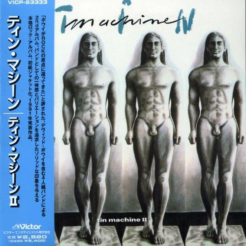 ティン・マシーンII(紙ジャケット仕様)
