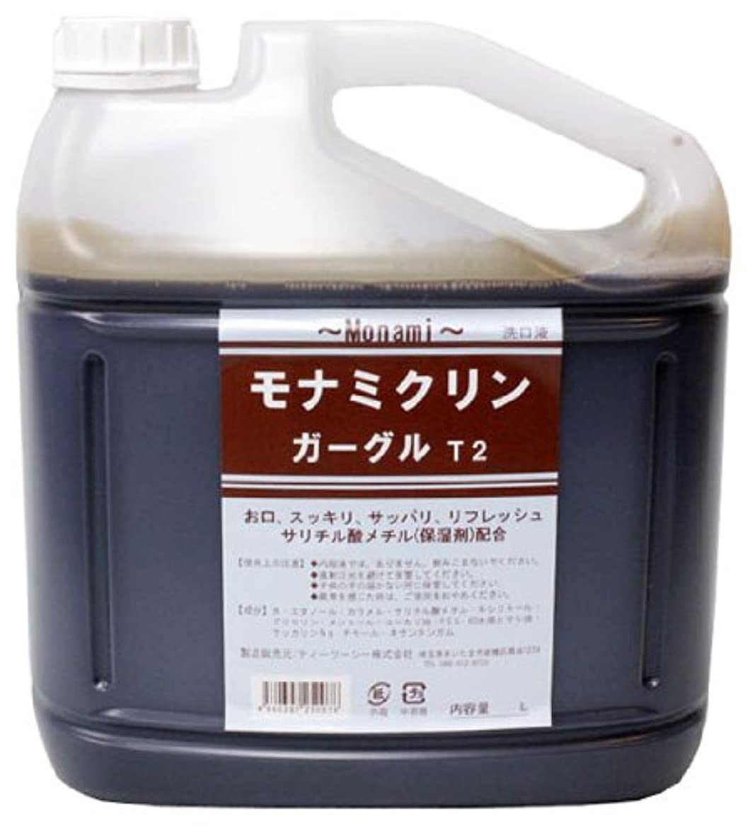 カウンタ潜在的な熟達【業務用】モナミ クリンガーグルT2 5リットル サリチル酸メチル配合
