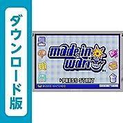 メイド イン ワリオ [WiiUで遊べるゲームボーイアドバンスソフト][オンラインコード]