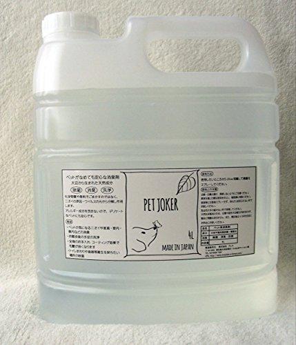 消臭剤 ペットジョーカー 4リットル【携帯用50mlプレゼント付!】...