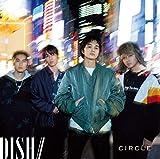 DISH//「SAUNA SONG」のジャケット画像