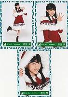 【原田葵 3種コンプ】欅坂46 会場限定生写真/有明ワンマンクリスマス衣装