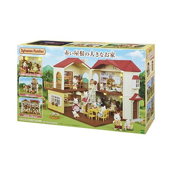 シルバニアファミリー お家 赤い屋根の大きなお家...の商品画像